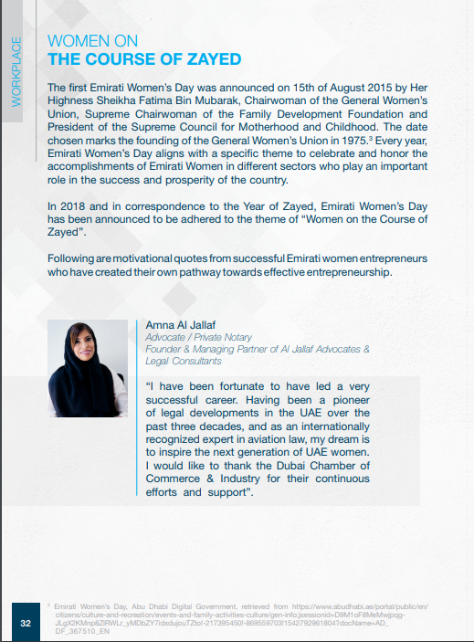Amna Al Jallaf contributes to the CRB Insights